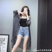 雪紡防曬衫女士中長款開衫新款夏季寬鬆襯衫外搭防曬衣外套薄艾美時尚衣櫥