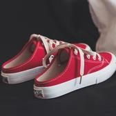 懶人鞋—夏季新款開口笑帆布鞋女韓版學生懶人無後跟半拖小白鞋透氣布鞋潮 依夏嚴選