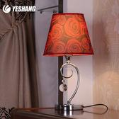 現代時尚臥室創意床頭台燈喜慶婚慶 燈飾燈具5199