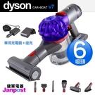 預購 Dyson 戴森 最新 V7 Ca...