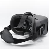 VR眼鏡虛擬現實3d手機眼鏡