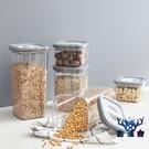 密封罐收納盒家用透明塑料儲物罐子五谷雜糧防潮【古怪舍】