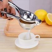 家用檸檬榨汁器擠壓迷你壓橙汁器手動榨汁機橙子榨汁杯水果炸果汁
