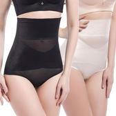產后收腹褲無痕高腰收胃提臀內褲瘦身塑身褲女夏季款《小師妹》yf537