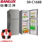 【SANLUX三洋】168L 2級節能風扇雙門冰箱 SR-C168B 含基本安裝 免運費