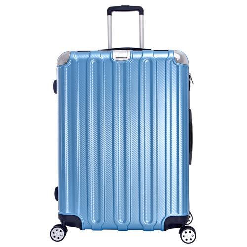 《高仕皮包》【免運費】LEAD MING微風輕量拉鍊旅行箱.24吋.藍LG037-24-BUE