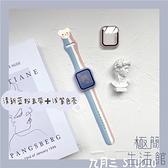apple watch彩虹硅膠套裝iwatch殼膜一體表帶【極簡生活】