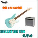 【非凡樂器】【限量1組】Squier B...