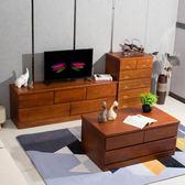 電視櫃現代簡約電視櫃實木臥室客廳歐式小戶型迷你電視櫃地櫃wy【全館85折】