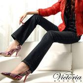 Victoria 低腰靴型褲-女-深藍