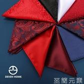 西裝口袋巾小方巾男士手帕巾正裝西服胸巾絲巾配飾領結紅手絹潮 至簡元素