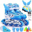 兒童全套裝直排輪滑冰鞋 YDL