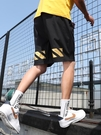 冰絲工裝短褲男潮牌五分褲寬鬆運動休閒速乾褲夏季薄款沙灘褲子男 韓國時尚週