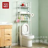 置物架 馬桶置物架落地衛生間洗手間浴室置物架收納洗衣架廁所臉盆架架子T