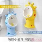 便盆 寶寶坐便器小孩男孩站立掛墻式小便尿盆嬰兒童尿壺馬桶童尿尿神器