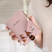 錢包繡線可愛韓版卡通短款流蘇拉鏈2折折疊零錢包卡包【奇趣小屋】