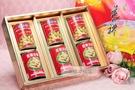 一定要幸福哦~海仙貝菇腿罐頭禮盒~-男方訂婚12禮、結婚用品、六禮、十二禮