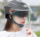 頭盔男女夏季透氣電動車
