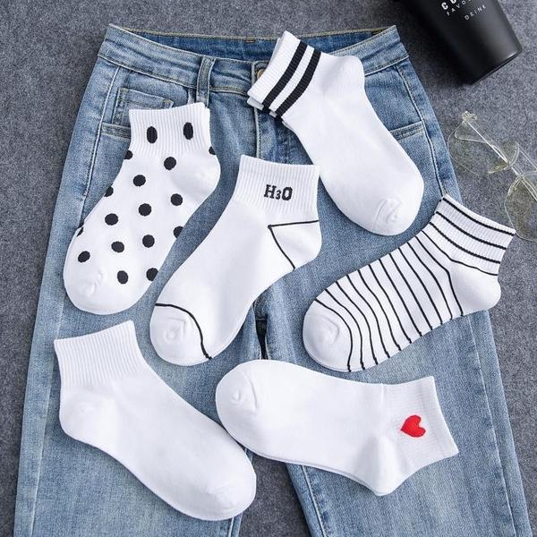 促銷 白襪子女短襪白色淺口全棉潮ins純棉日系低幫短筒襪春秋夏季薄款