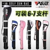 高爾夫球包 男女槍包 可裝6-7支球桿 練習場便攜用品WD 檸檬衣捨