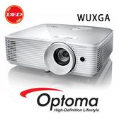 現貨 OPTOMA RW360U 高性價比商務多媒體 投影機 WUXGA 3600流明 台灣公貨 三年保固 送100吋手拉布幕