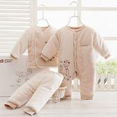 新生兒禮盒套裝純棉嬰兒衣服棉衣剛出生寶寶用品初生彌月禮物『櫻花小屋』