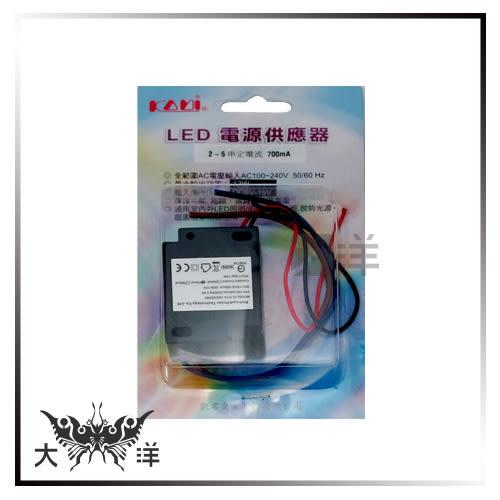 ◤大洋國際電子◢ KAMI凱名 LED電源供應器 2~5串定電流 700mA 變壓器  PL1010-150COB080