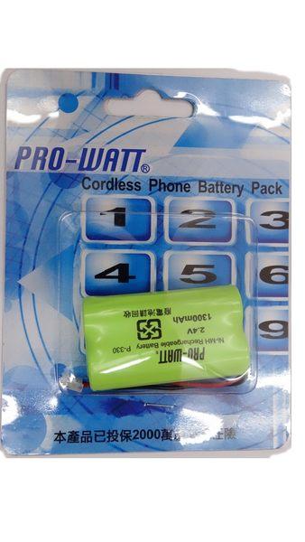 全館免運費【電池天地】PRO-WATT P330萬用接頭 無線電話電池2.4V 1300mah (尺寸:AA*2)