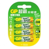 GP智能充電池3號 4入