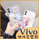 Vivo Y20 Y20s Y17 Y12 Y15 2020 Y19 Y50 日韓創意 透明殼 防摔保護套 創意微笑 手機殼