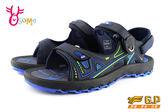 GP涼鞋 男款 排水加強 磁扣兩穿防水涼鞋 I6734#藍色◆OSOME奧森童鞋