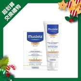 聖誕節特輯 高效面霜+高效滋養皂  慕之恬廊Mustela