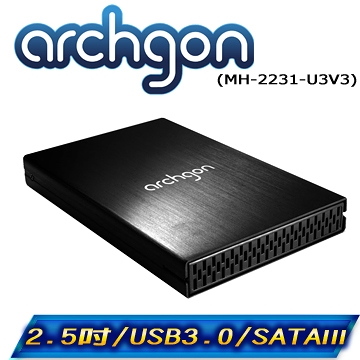 archgon亞齊慷2.5吋usb3.0SATA 硬碟外接盒-7MM(MH2231 U3V3 SPHERE V)