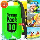 10公升防水包10L防水袋手提袋手提包....