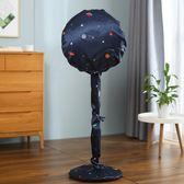 電風扇罩防塵罩套落地式家用布藝