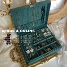首飾盒 麂皮絨布高端帶鎖雙層精致戒指收納耳環掛鉤首飾盒飾品盒