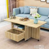 茶几桌 客廳小戶型家用可折疊茶几餐桌兩用現代簡約多功能可移動JD 智慧e家