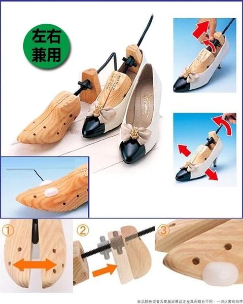 【NF256】日式松木撐鞋器/迷你撐鞋器 3尺寸 松木楦鞋器 木質鞋撐 擴鞋器 鞋撐 鞋配件 擴大 撐鞋器