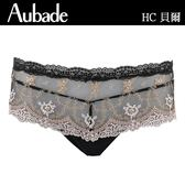 Aubade-貝爾S-L蕾絲新娘款平口褲(宮廷)HC