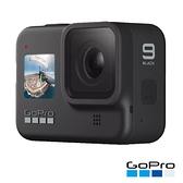 (送4K128G+玻璃保護貼+三向自拍桿) 3C LiFe GOPRO HERO9 Black 運動攝影機 CHDHX-901 攝影機 公司貨
