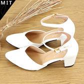 女款 質感皮氣質金屬扣帶繫踝 高跟鞋 尖頭鞋 MIT製造 59鞋廊