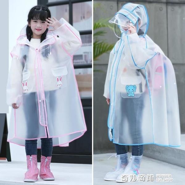 兒童雨衣男童女童小學生帶書包位幼兒園可愛防水全身套裝雨披 奇妙商鋪