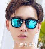 墨鏡男士潮流新款偏光太陽鏡個性長臉大方框復古眼睛 DR3324【男人與流行】