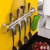 304不銹鋼掛式合金廚房插菜刀置物架 YX4224『優童屋』TW