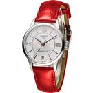 天梭 TISSOT 杜魯爾系列80小時優雅機械錶 T0992071611800
