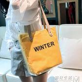 單肩包女大包包新款韓版原宿學生帆布包容量透明果凍ulzzang  遇見生活