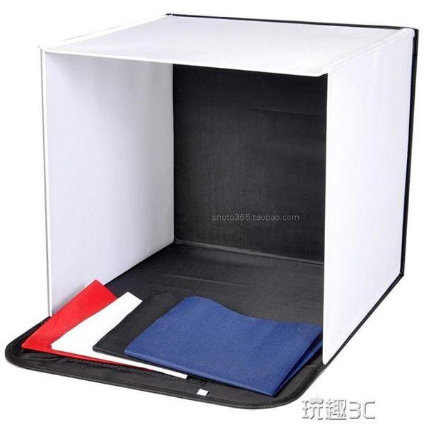 40cm小型迷你簡易方形攝影棚 攝影拍攝台 柔光箱 送4色植絨背景布 玩趣3C