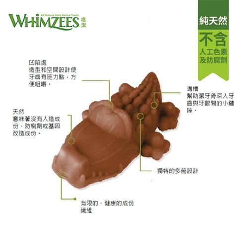 [寵樂子]《Whimzees唯潔》牙刷型潔牙骨-XS(12.7oz超值包)48支入/全天然/狗零食