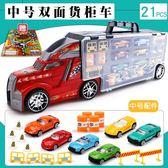 兒童大號貨柜車玩具合金汽車模型