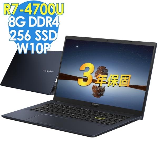 "ASUS D513I-0122KR74700U(AMD Ryzen7 4700U/AMD Radeon/8G/256SSD/15.6""FHD/W10P/1.4KG)特仕 商用筆電"